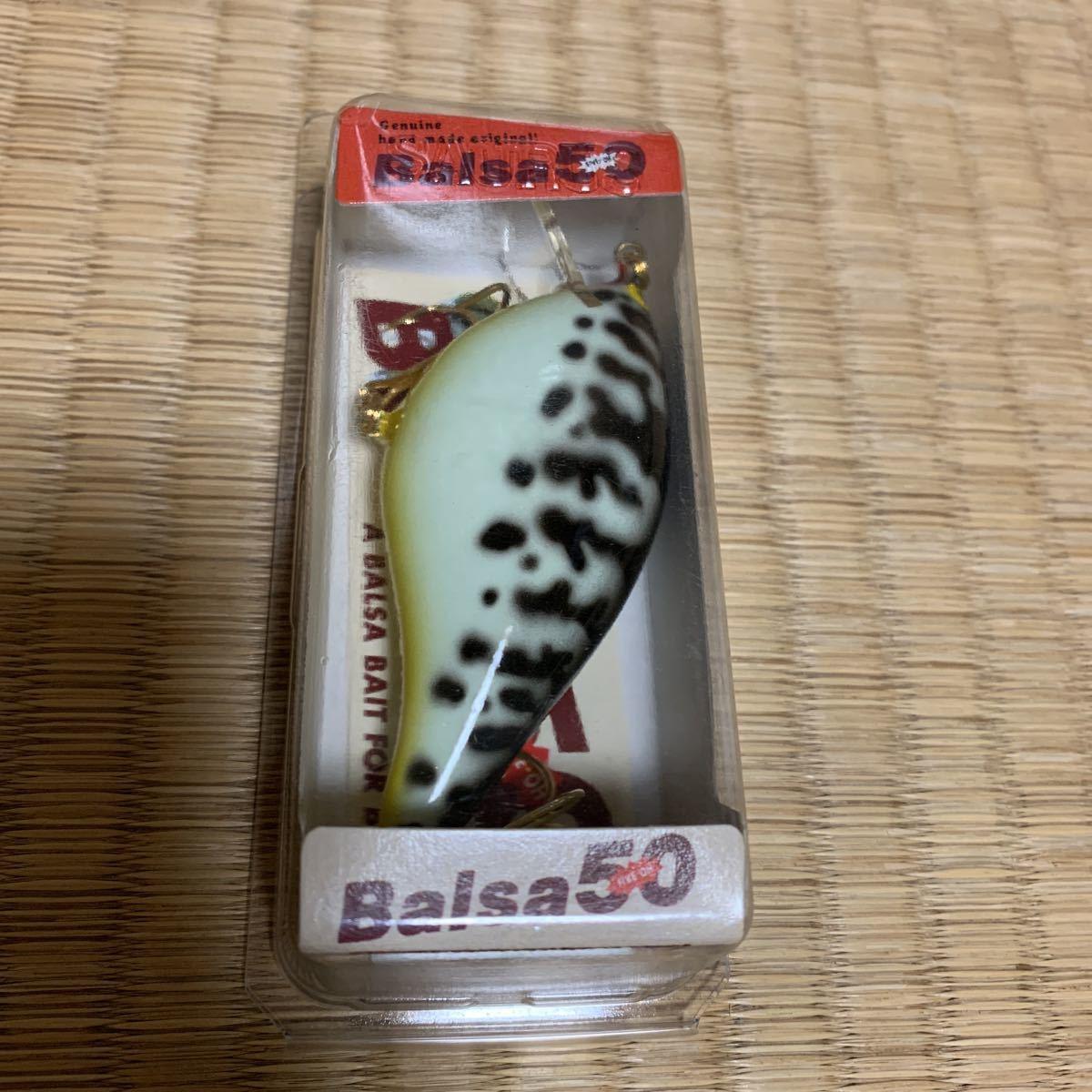バルサ50 balsa-50 ホワイトコーチドッグ 新品未使用 オリジナル サイズ オールドold