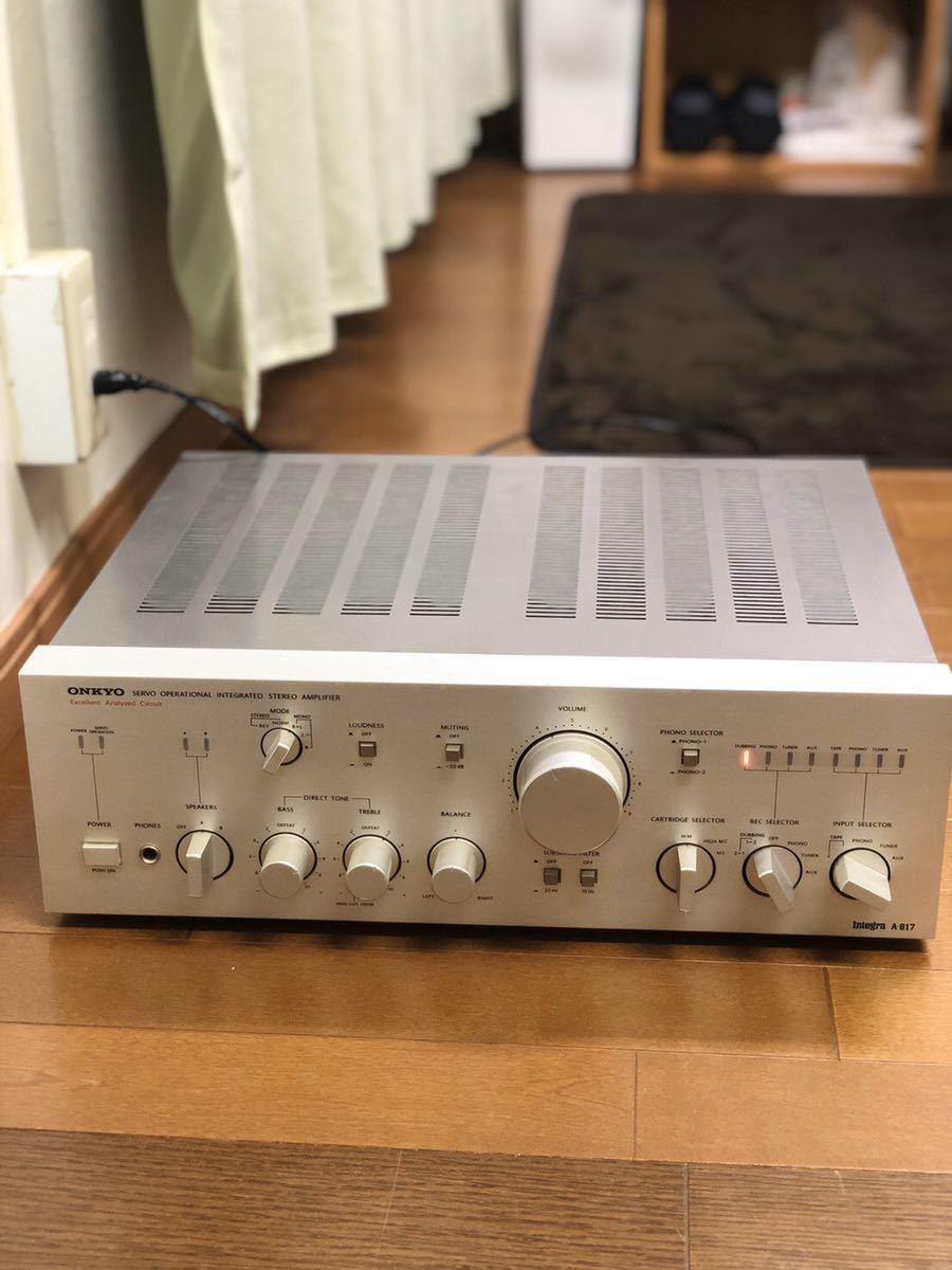 ONKYO Integra A-817 プリメインアンプ オンキョー 音響