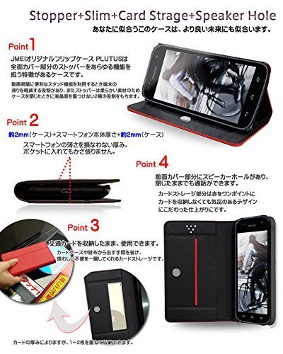 Y!mobile DIGNO T 302KC JMEI 手帳型ケース レッド P_画像3