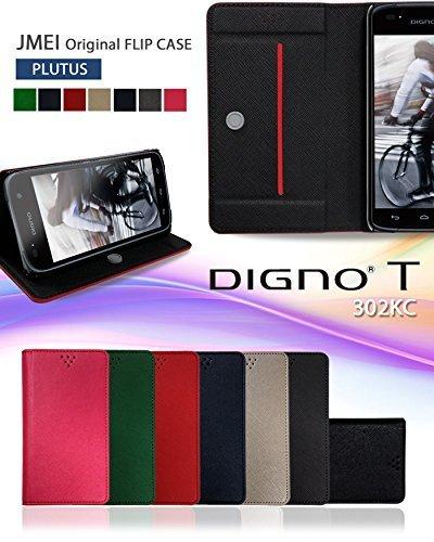 Y!mobile DIGNO T 302KC JMEI 手帳型ケース レッド P_画像2