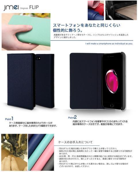 iPhone 7 Plus 7 プラス apple JMEI フリップケース イエロー F_画像3