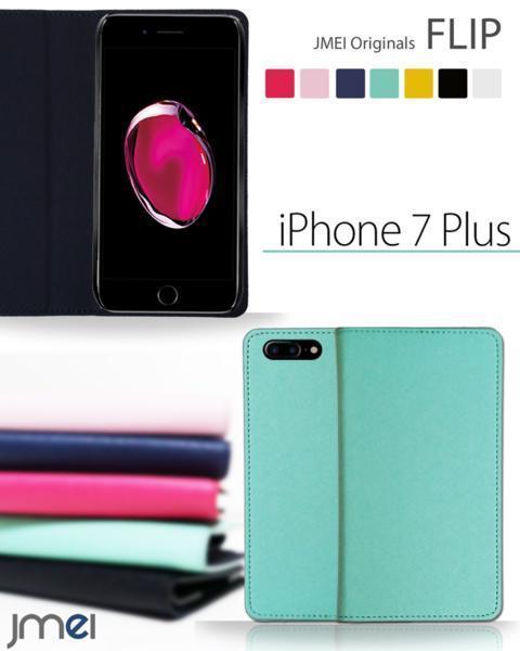 iPhone 7 Plus 7 プラス apple JMEI フリップケース イエロー F_画像2