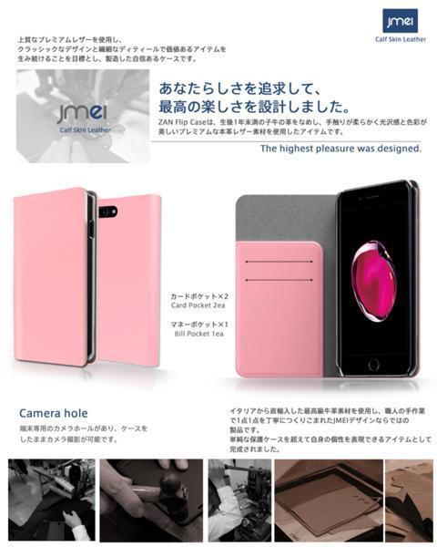iPhone 7 Plus apple 本革手帳型レザーケース カード収納 JMEI本革レザー手帳型ケース ブルー Z_画像4