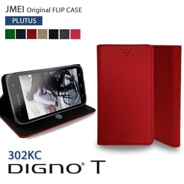 Y!mobile DIGNO T 302KC JMEI 手帳型ケース レッド P_画像1