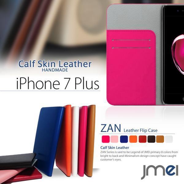 iPhone 7 Plus apple 本革手帳型レザーケース カード収納 JMEI本革レザー手帳型ケース ブルー Z_画像2