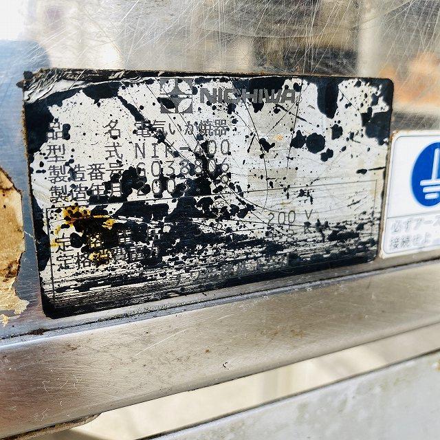 【中古】 イカ焼き器 いか焼 ニチワ NIK-400 タコせんべい 鉄板 業務用 プレス焼き 200v 〔00605〕 _画像3