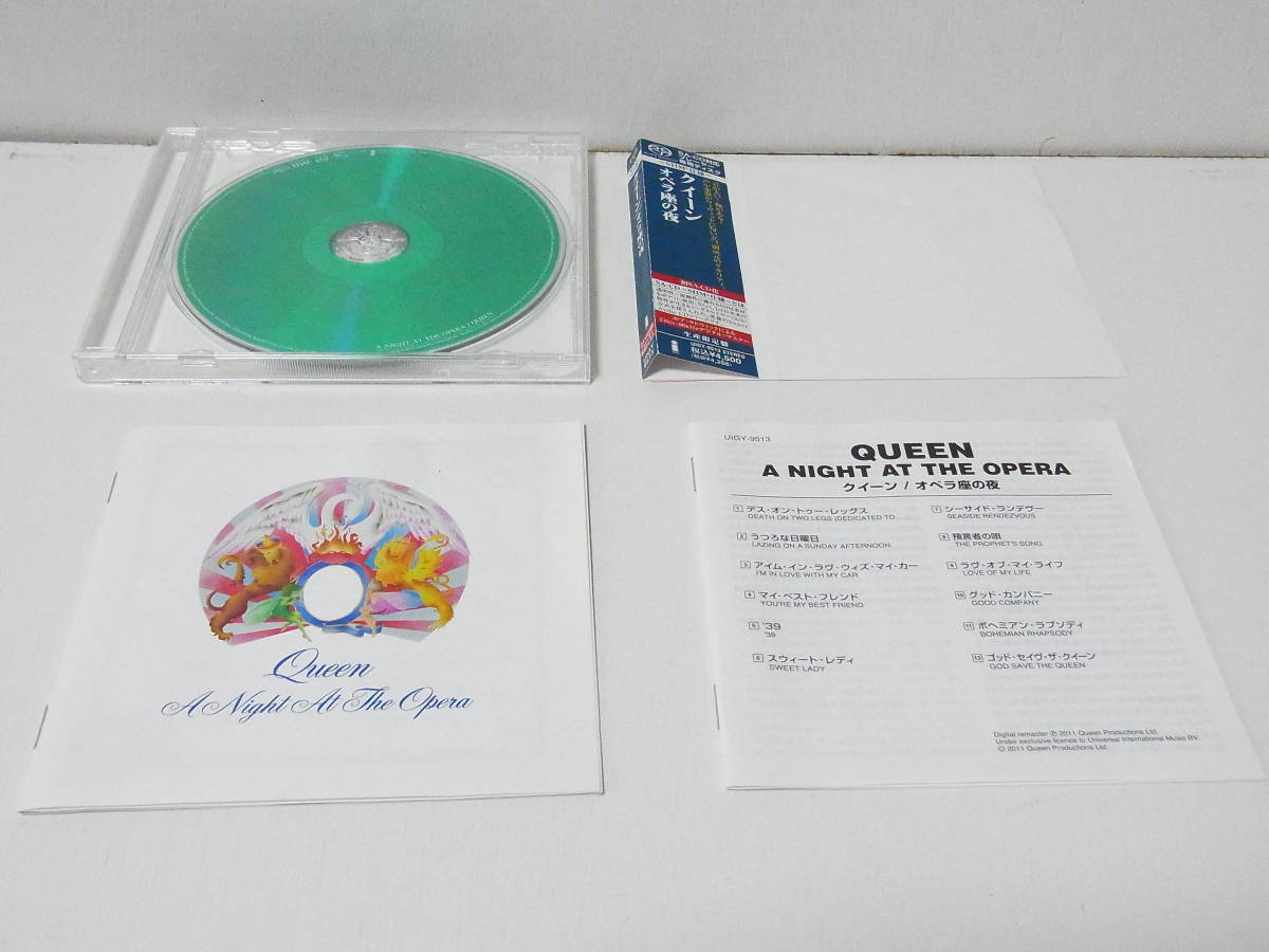 RARE ! PROMO SACD QUEEN A NIGHT AT THE OPERA WITH OBI クィーン オペラ座の夜 UIGY-9513_画像7