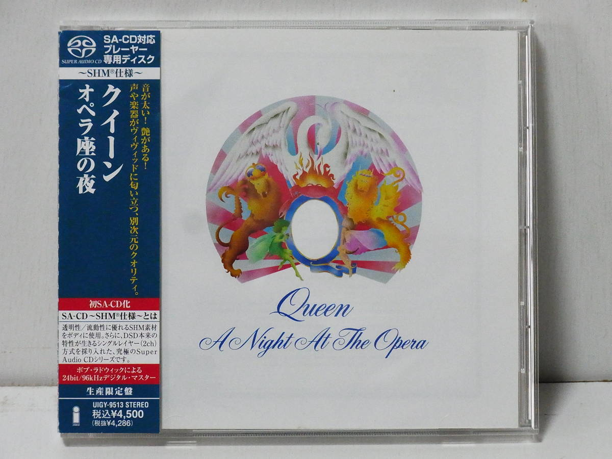 RARE ! PROMO SACD QUEEN A NIGHT AT THE OPERA WITH OBI クィーン オペラ座の夜 UIGY-9513