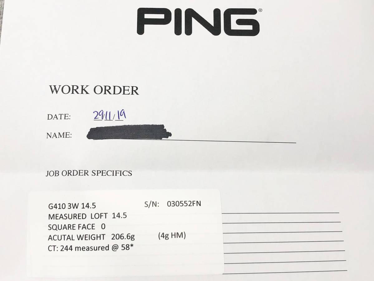 CT244 ツアー支給品 WRX PROTO 2019 PING G410 LST 3W 14.5°(リアル14.5°) 新品 スペックシート付き_画像10