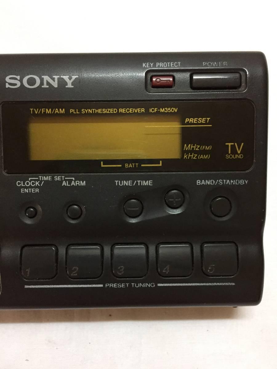 O10089☆SONY/ソニー/TV・FM・AM PLLシンセサイザーラジオ/ICF-M350V_画像5