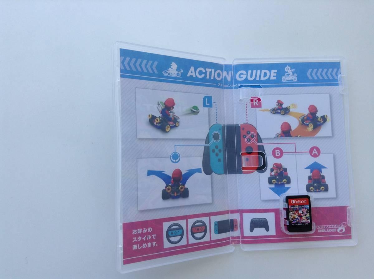 Nintendo Switch マリオカート8デラックス AN2019112602_画像3