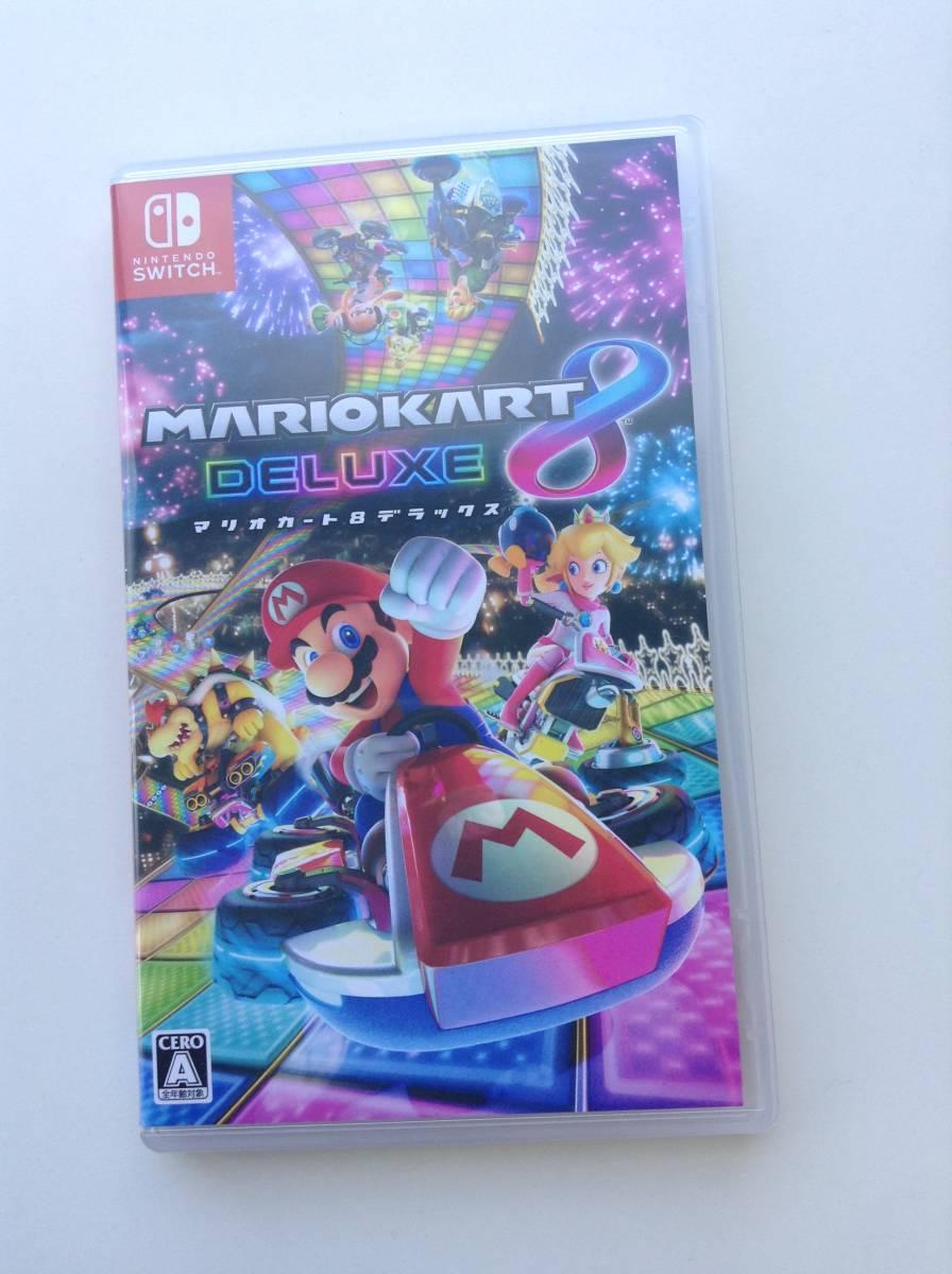 Nintendo Switch マリオカート8デラックス AN2019112602