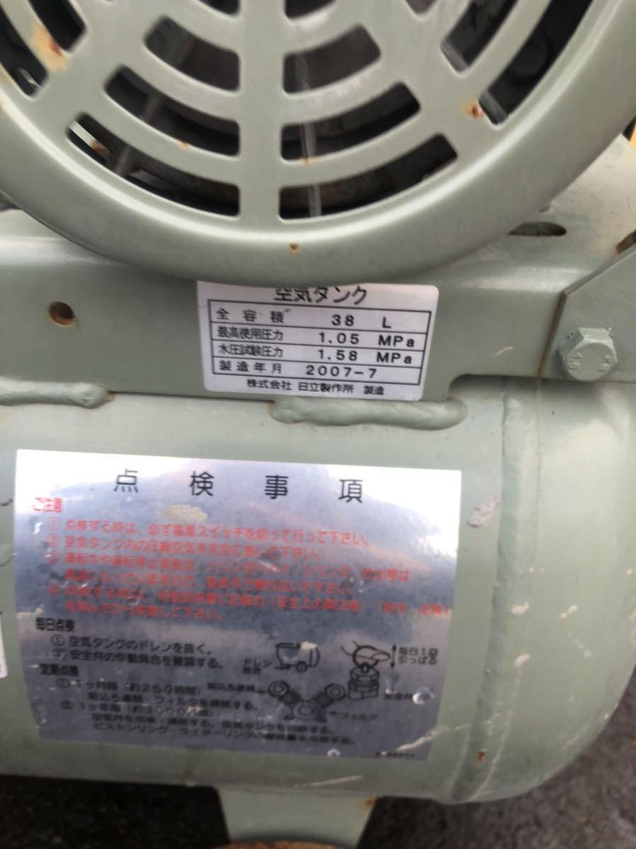 ☆HITACHI エアーコンプレッサー 0.75 kw 三相 日立 ベビコン コンプレッサ 200V☆現状品☆_画像5