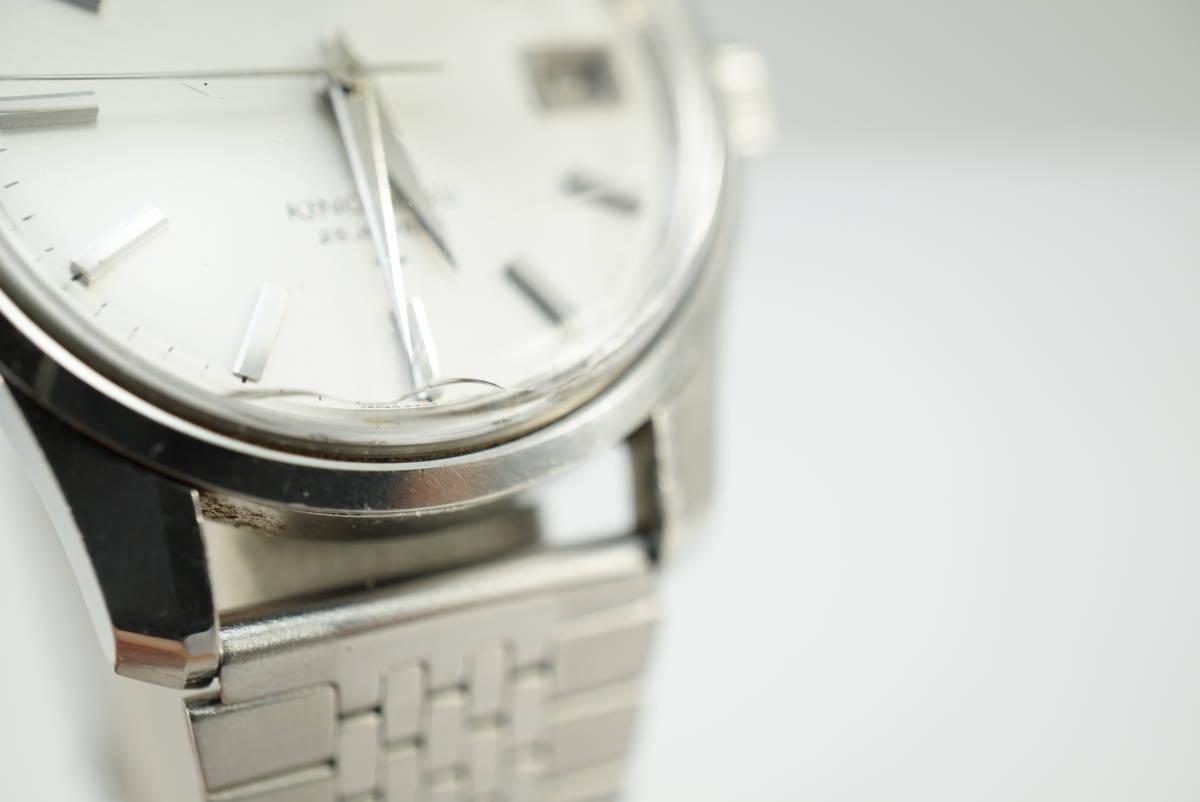 ★SEIKO/セイコー キングセイコー 手巻 25石 腕時計 記念刻印あり 稼働品だがジャンク扱いで★11