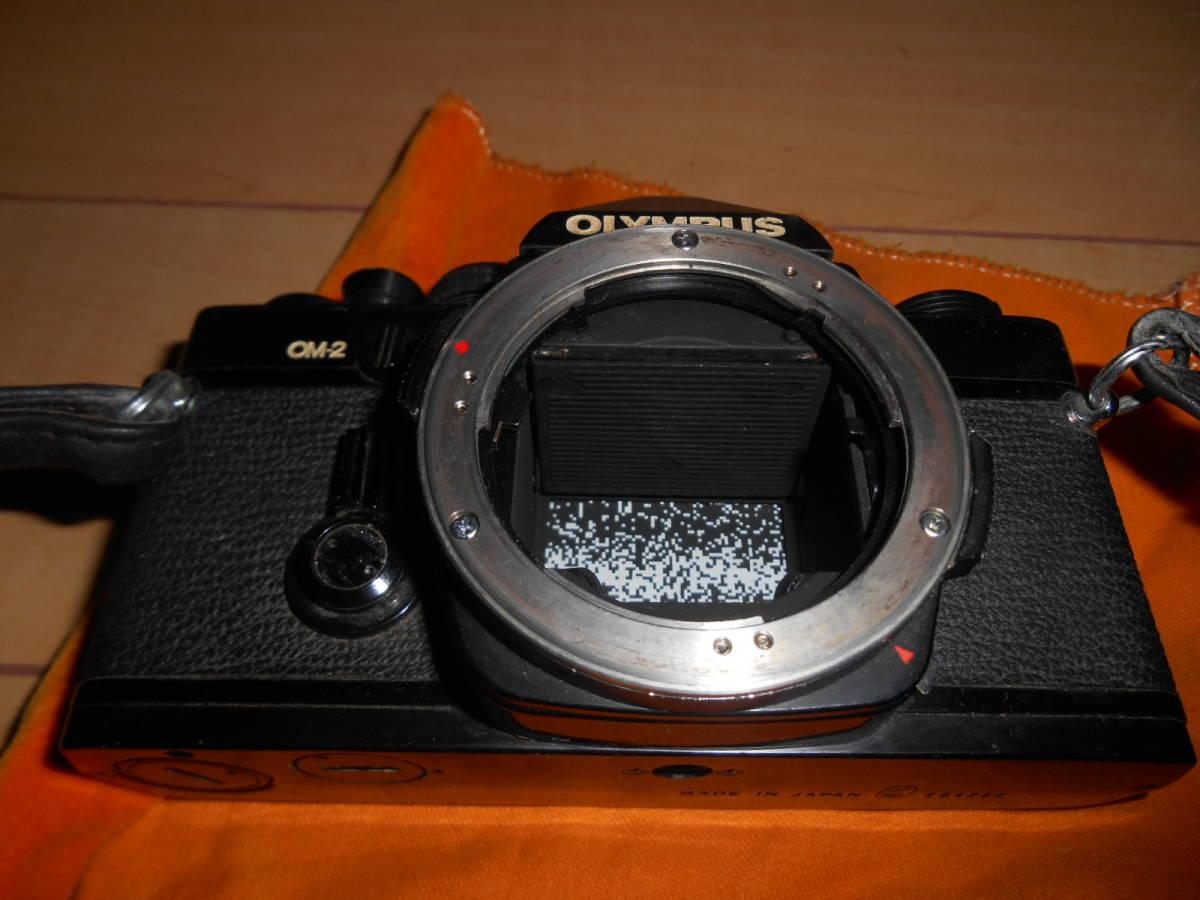 ジャンク OLYMPUS OM-1 OM-2(昭和53頃製品当時物取説付き) レンズ&おまけ_画像2