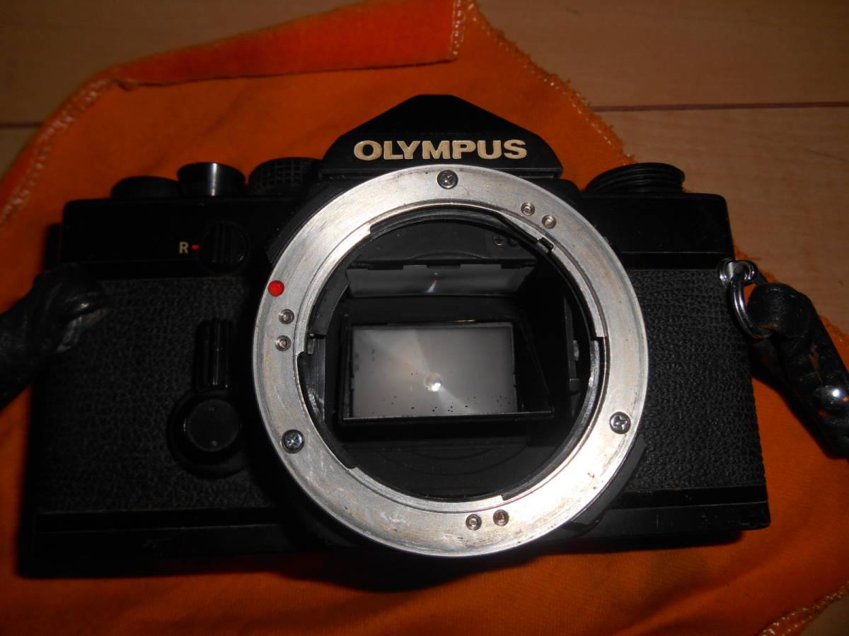 ジャンク OLYMPUS OM-1 OM-2(昭和53頃製品当時物取説付き) レンズ&おまけ_画像4