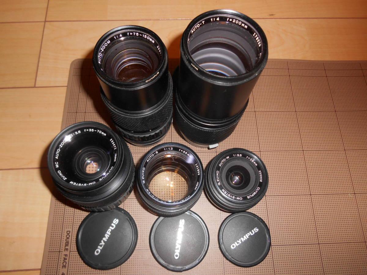 ジャンク OLYMPUS OM-1 OM-2(昭和53頃製品当時物取説付き) レンズ&おまけ_画像7