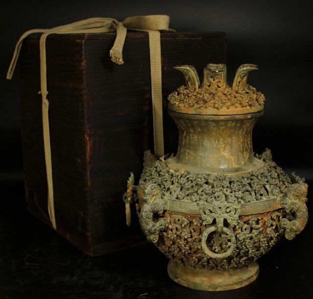 宝物 春秋戦国代青銅器祭器酒壷 古木箱入 中国古玩古美術伝来品