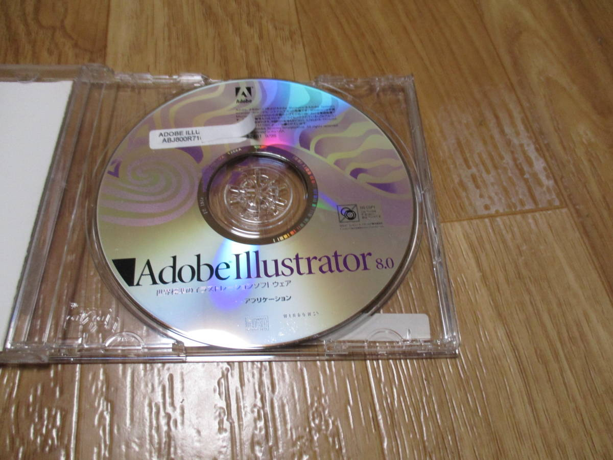 Adobe Illustrator 8.0 Windows for win/ ★シリアル番号 有★NO:EA-16_画像2