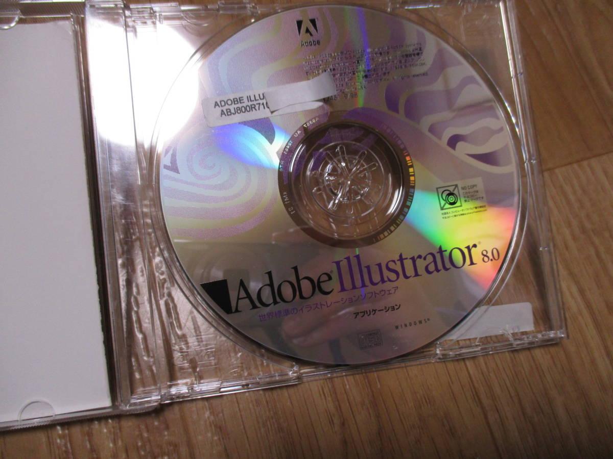 Adobe Illustrator 8.0 Windows for win/ ★シリアル番号 有★NO:EA-16_画像3
