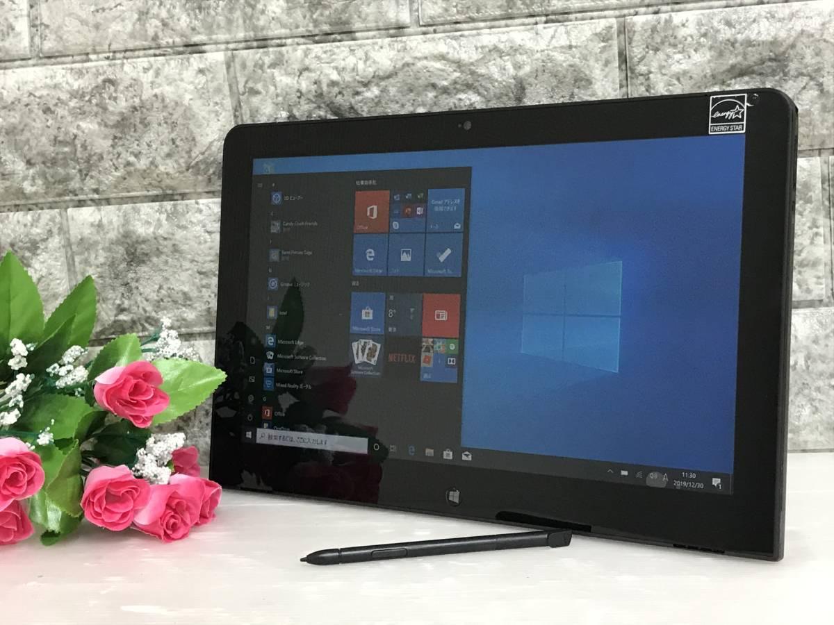 Lenovo ThinkPad Helix『Core i5(3337U)1.8GHz/RAM:4GB/SSD:128GB』Windows10 Pro 11.6インチ 動作品