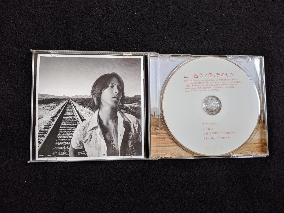 山下智久 シングル 愛、テキサス 初回限定盤A B 2枚セット DVD ミュージックビデオ 帯付き 即決 Candy_画像6