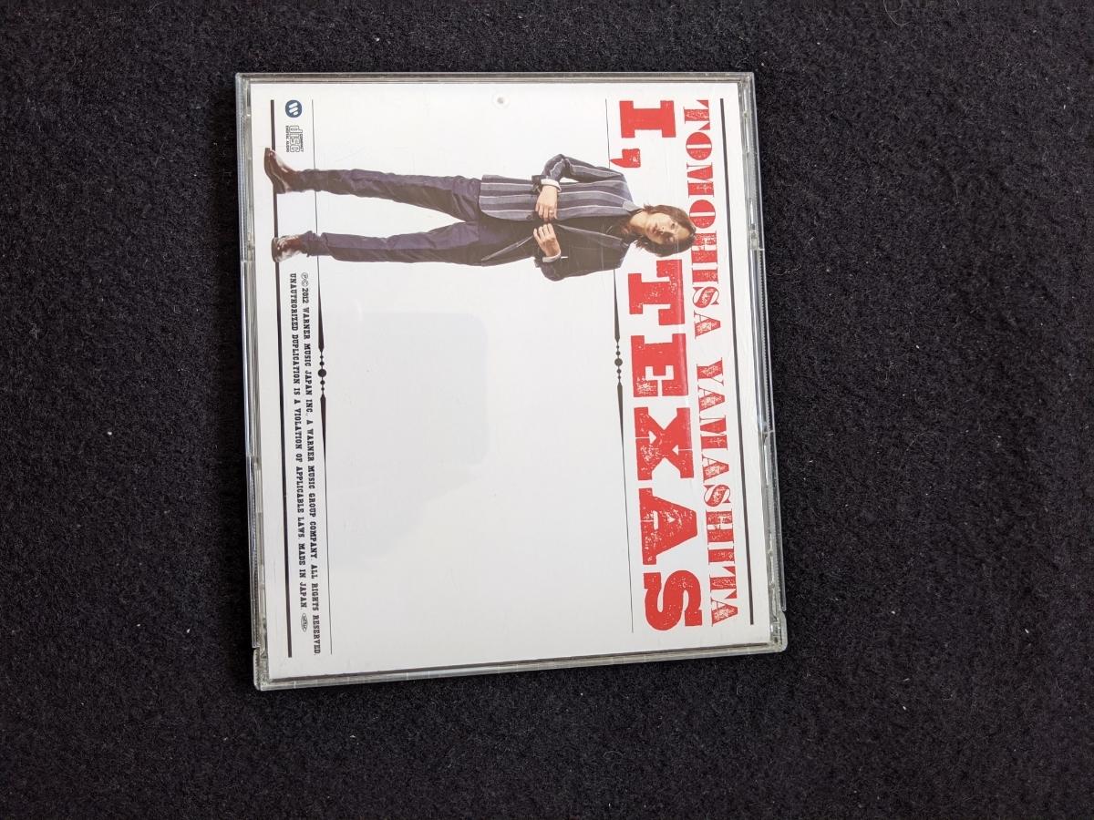 山下智久 シングル 愛、テキサス 初回限定盤A B 2枚セット DVD ミュージックビデオ 帯付き 即決 Candy_画像7