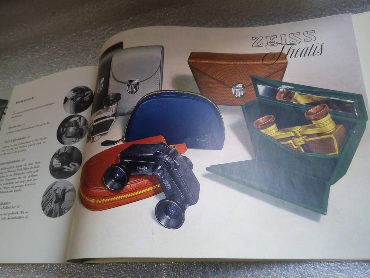 【カールツァイス】CARL ZEISS 双眼鏡大判カタログ 1955年_画像5