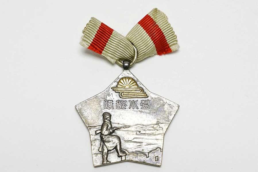 銀製 菊水部隊 準士官下士官専 北満警備記念メダル勲章  支那事変 歩兵第百八連隊