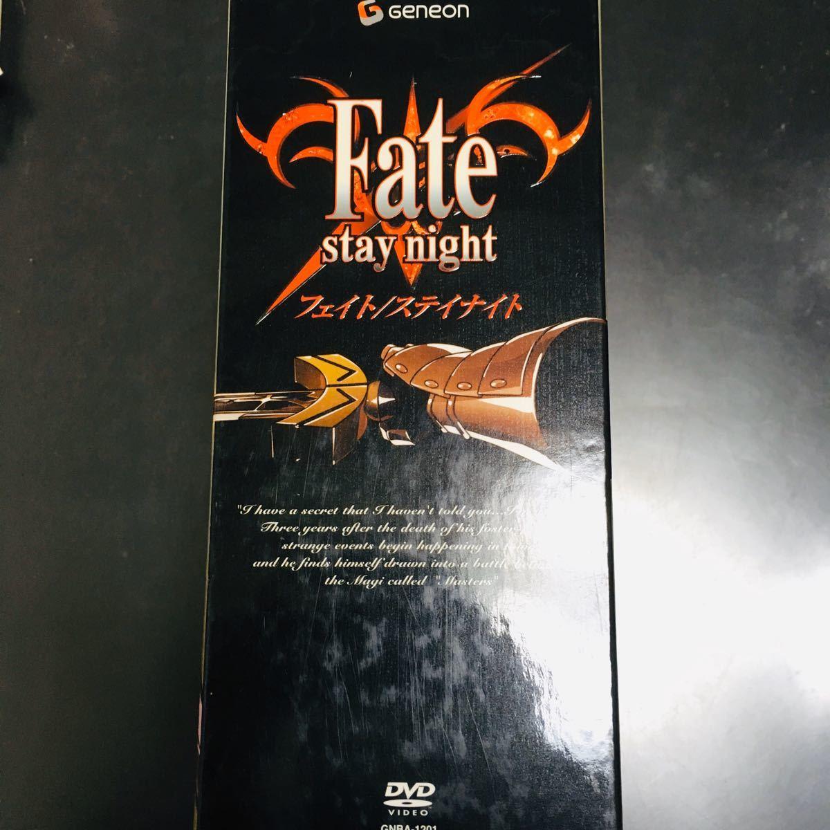 Fate/stay night DVD BOX全8巻セット