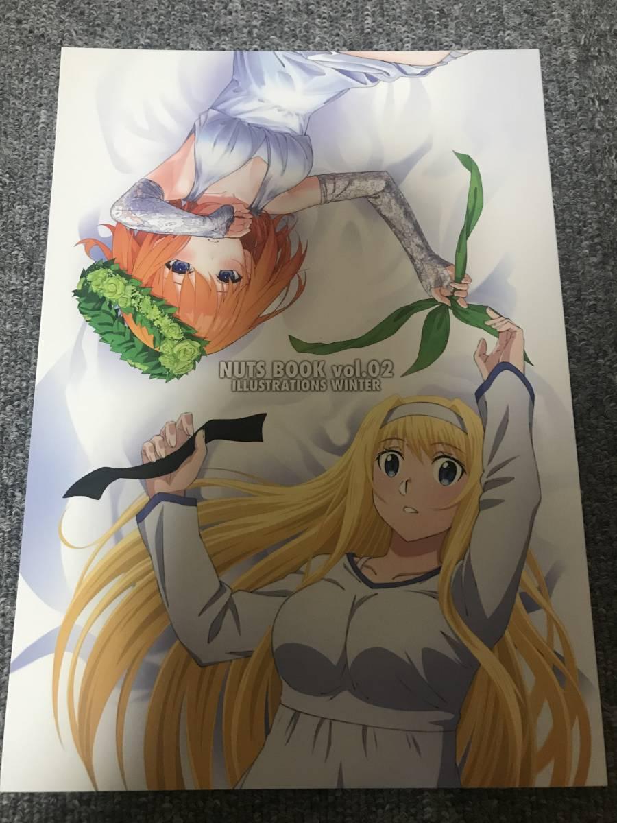 【C97】新刊 NUTS BOOK vol.02 SAO 五等分の花嫁 アニメーター本 コミケ コミックマーケット C98 エアコミケ_画像1