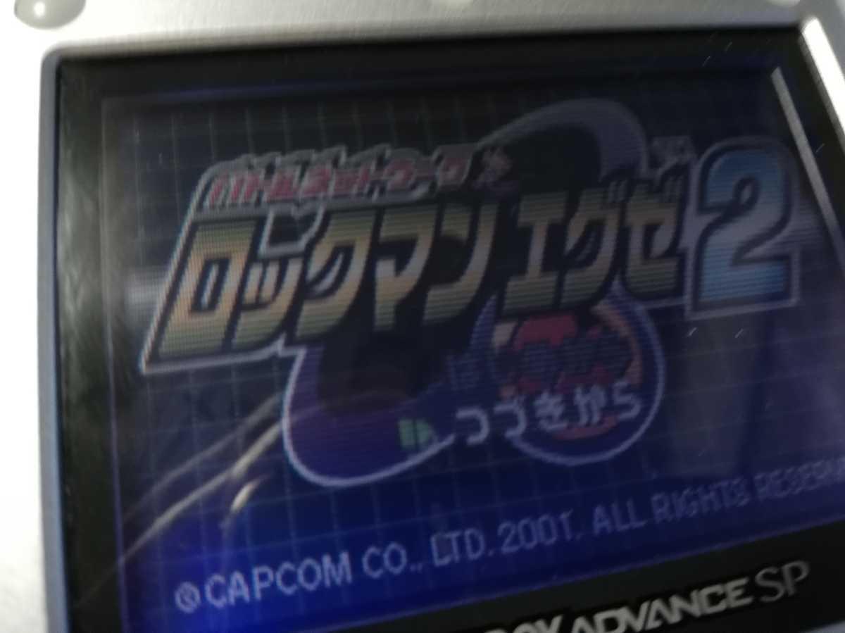 ロックマンエグゼ 1 2 3 4 5 6 9本/GBA ゲームボーイアドバンス 電脳獣ファルザー グレイガ チームオブブルース BLACK CAPCOM カプコン