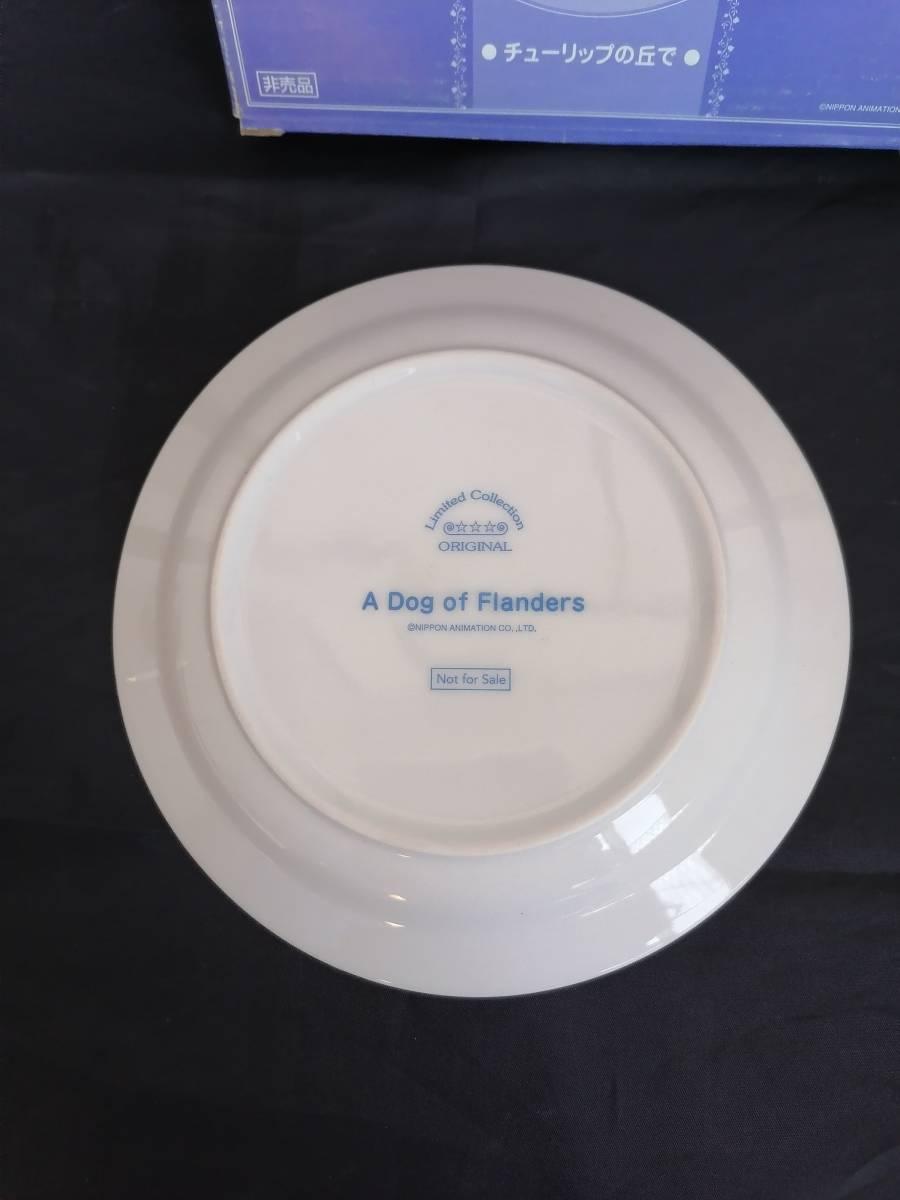 非売品 世界名作劇場  フランダースの犬 絵皿1枚セット 箱入り未使用品  プレート  飾り インテリア_画像3