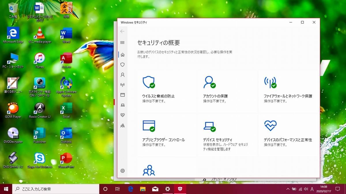 【新品 SSD搭載 】使用頻度少 美品 ☆高機能 インテル Dual Core ☆最新Windows10/ Bluetooth/ Blu-ray(BDXL)/ 最新Office2019/ USB3.0_保護された安全な状態でお届けです。