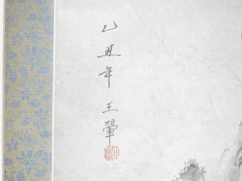 中国古玩 中国古美術 (1632~1717)山水図 掛け軸「深山古亭」(※写し)エステートセール(管理番号:30)_画像6