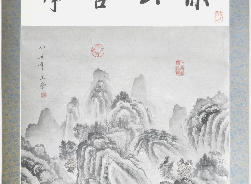 中国古玩 中国古美術 (1632~1717)山水図 掛け軸「深山古亭」(※写し)エステートセール(管理番号:30)_画像2