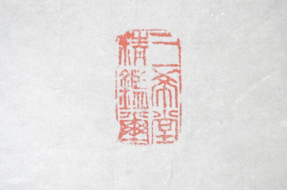 中国古玩 中国古美術 (1632~1717)山水図 掛け軸「深山古亭」(※写し)エステートセール(管理番号:30)_画像9
