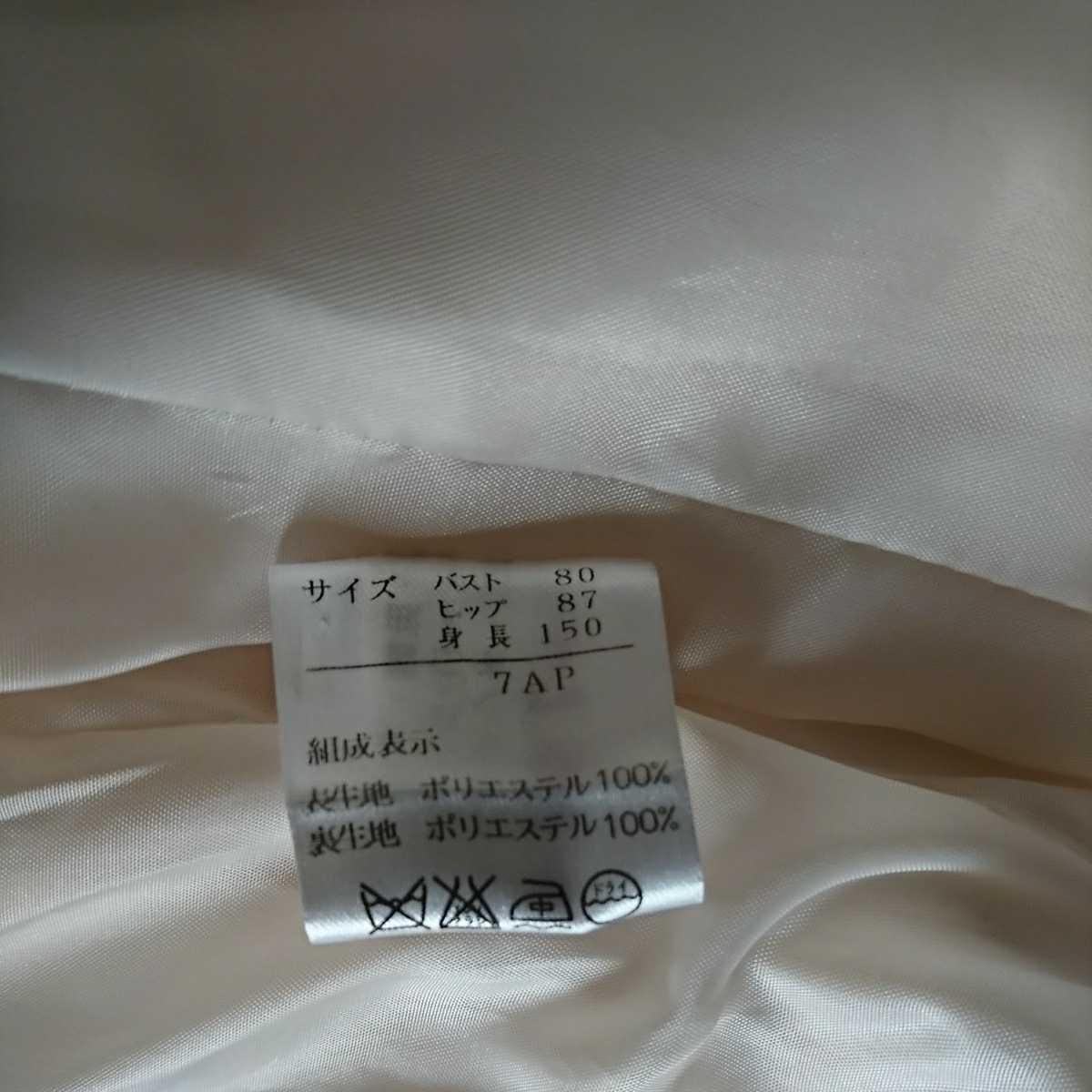 送料込み フォーマルスーツ 7号 アイボリー ジャケット スカート ベージュ シフォン ワンピース 3点セット 入学式 七五三 結婚式 クーポン_画像10