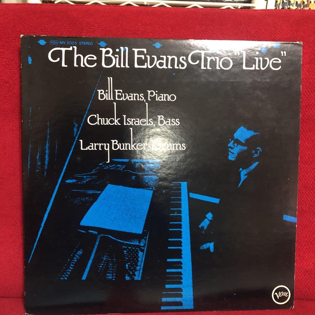 激レア盤★ LPレコード★ピアノ★bill Evans★The Bill Evans Trio - Live ★☆レコード多数出品中_画像1