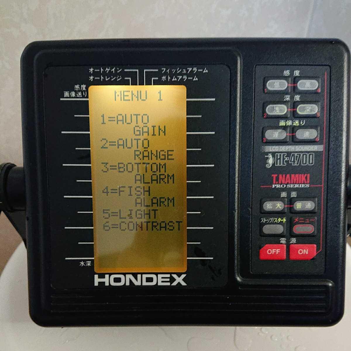 ホンデックス HE-4700T.NAMIKI