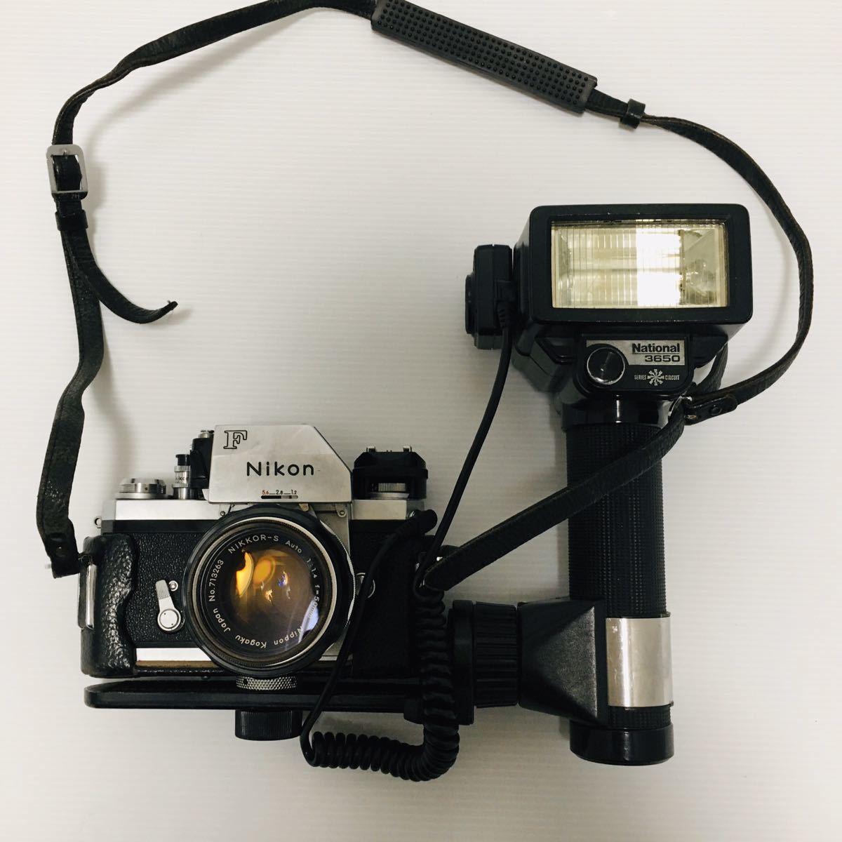 【動作未確認】Nikon F シルバー フィルムカメラ national3650 フラッシュ、レンズ付 NIKKOR-S 1:1.4 ジャンク_画像1