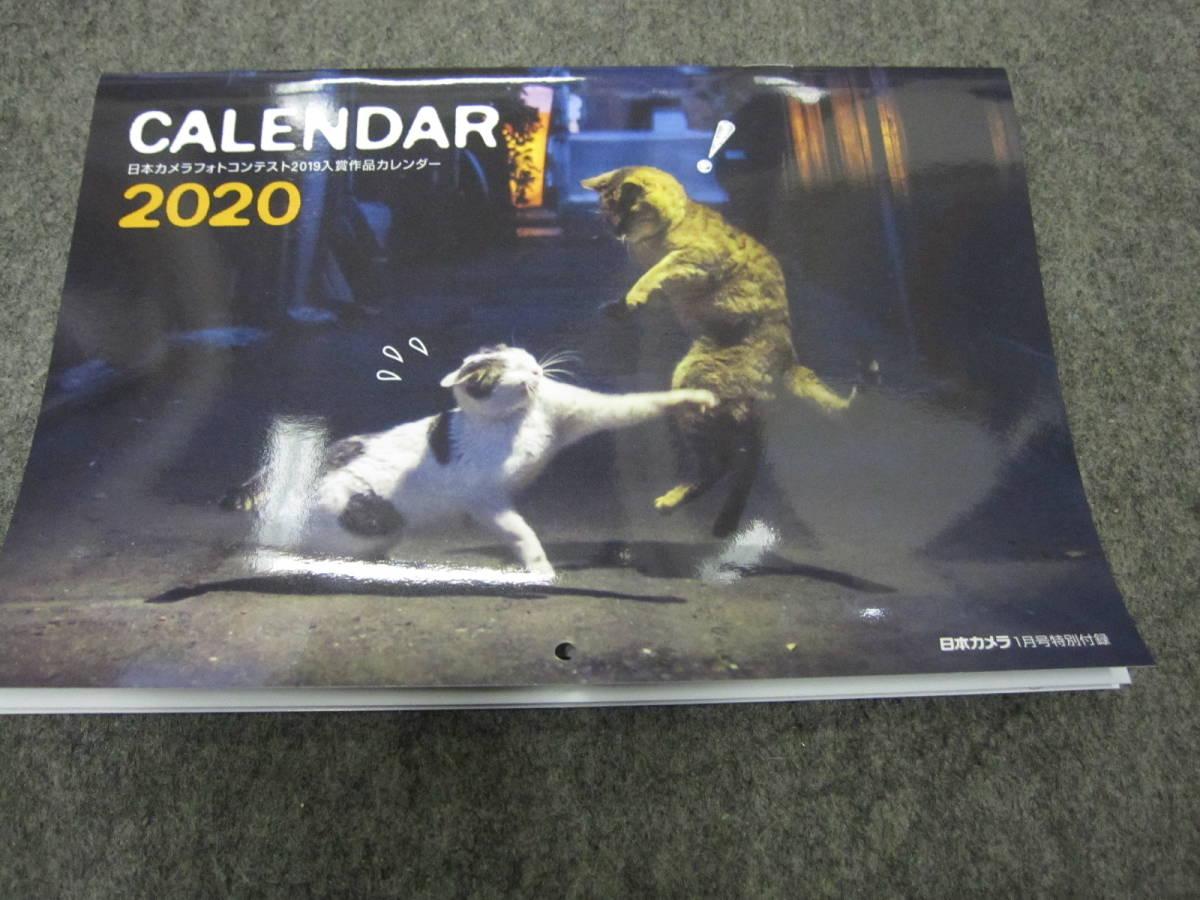 ◆◇【日本カメラ付録】 日本カメラフォトコンテスト2019入賞作品カレンダー 2020◇◆_画像1