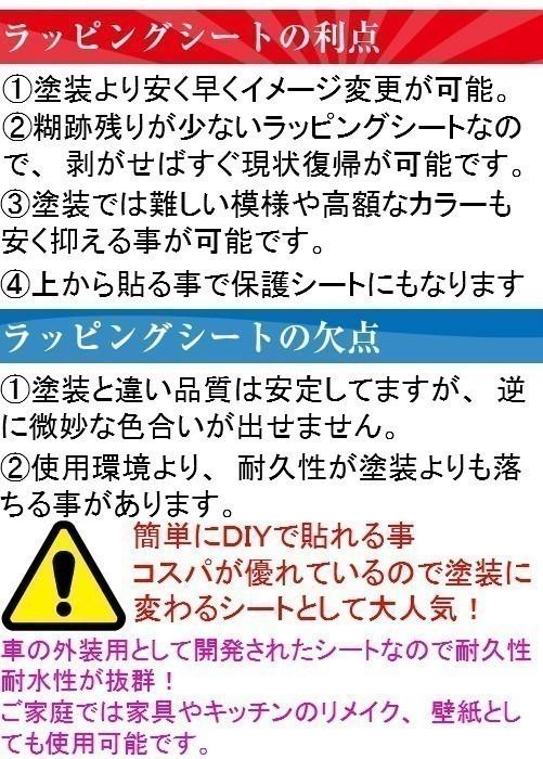【N-STYLE】カーラッピングシート デジタル迷彩ダークグリーン152cm×1mカッティング  カモフラージュ柄カッティングシート_画像5