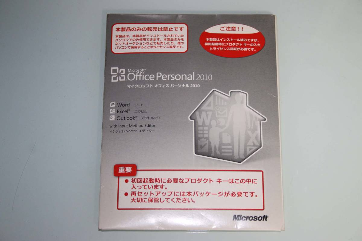 ★ Microsoft マイクロソフト ★ Office Personal 2010 【 Excel/Word/Outlook 】