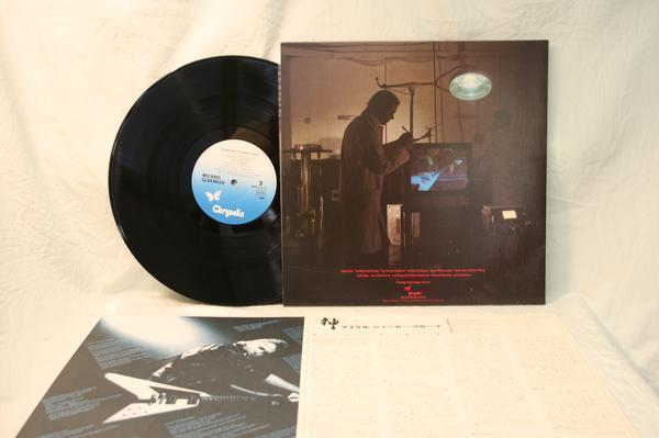 中古LP「神 帰って来たフライング・アロウ」THE MICHAEL SCHENKER GROUP/マイケルシェンカーグループ 国内盤_画像2