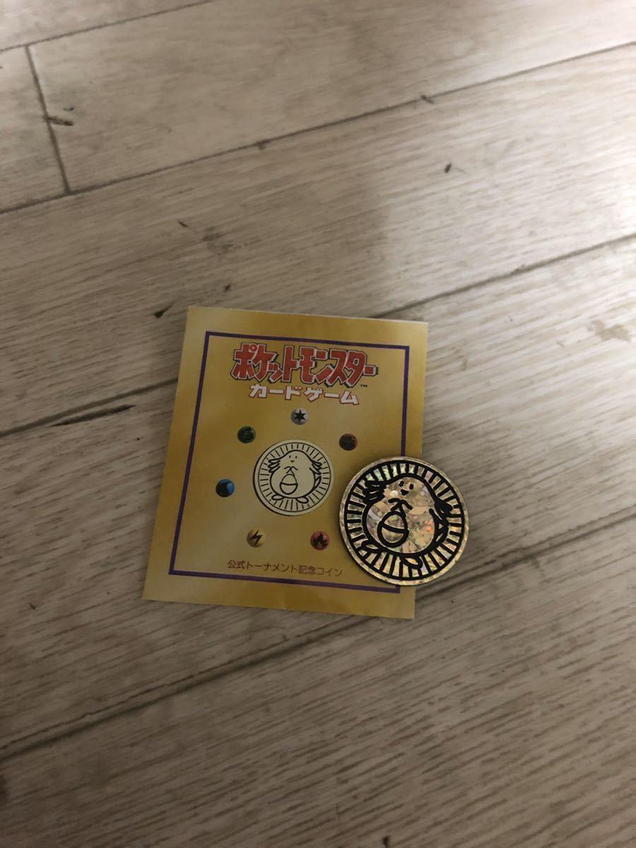 ポケモンカード 旧裏面 グッズ プロモ未開封多数 ラッキーコイン金色 姫野かげまるサインカード まとめ売り カードトレーナー認定証_画像5