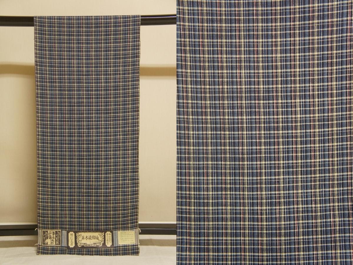 木綿正藍草木染『紺仁』謹製縞格子綿紬反物[T12035]_木綿正藍草木染『紺仁』謹製縞格子綿紬反物