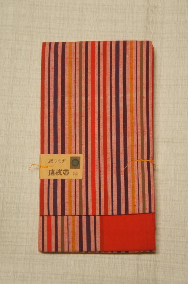 木綿唐桟縞模様未着用半幅帯[N12026]_木綿唐桟縞模様未着用半幅帯