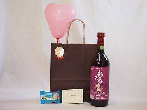 母の日 おたる 国産100%キャンベルアーリー 赤ワインセット(北海道ワイン おたる醸造 辛口)メッセージカード ハート風_画像1