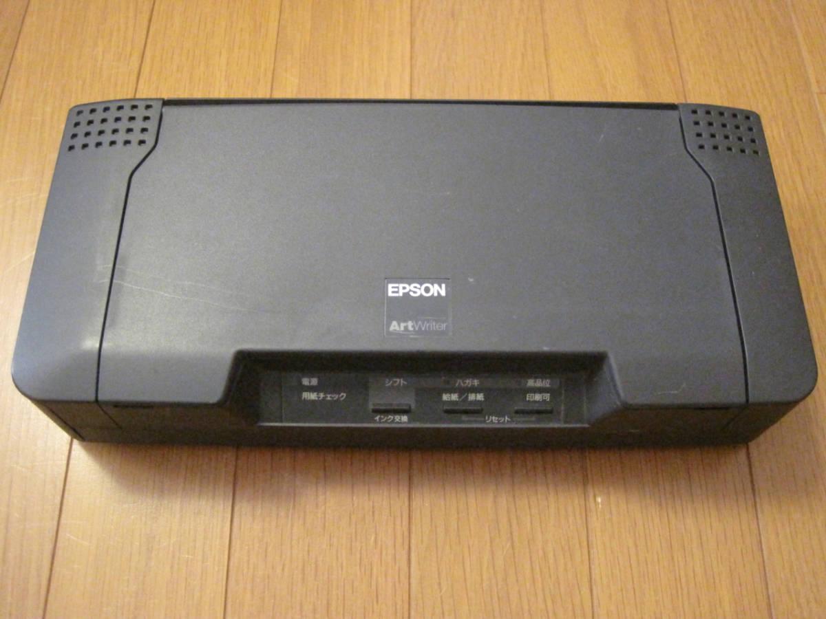 EPSON ArtWriter AW100_画像2